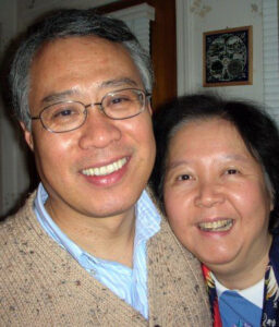 Photo of Dr. Paul and Mrs. Flora Siu
