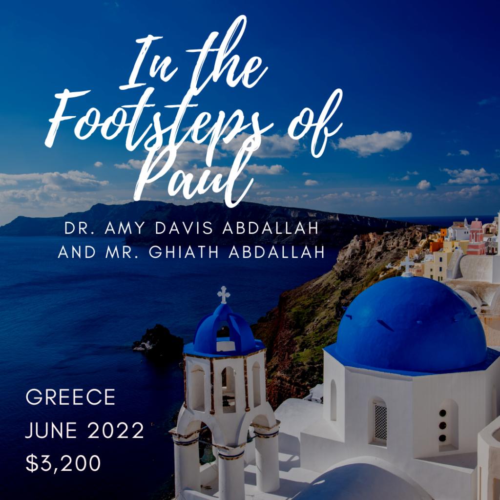 Greece Trip - June 2022