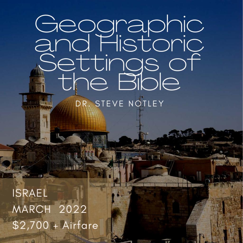 Israel Trip - March 2022